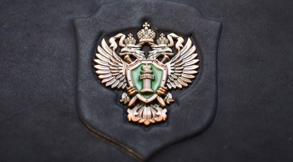 Директор «Судокомпозита» оштрафован на 20 тыс. рублей