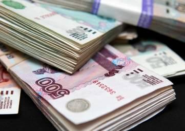 Средняя зарплата крымчан выросла до 33,5 тысяч рублей