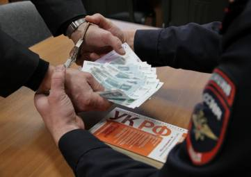 В Севастополе чиновник получил 7,5 лет колонии за взятку