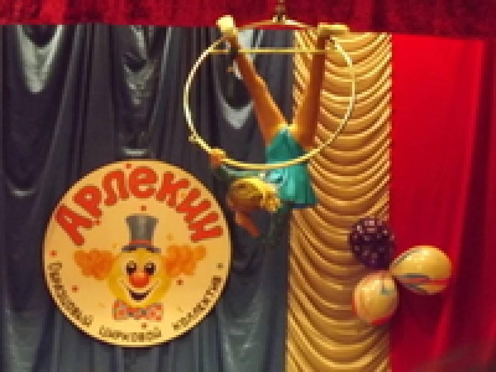В Феодосии отметил юбилей коллектив циркового искусства «Арлекин»