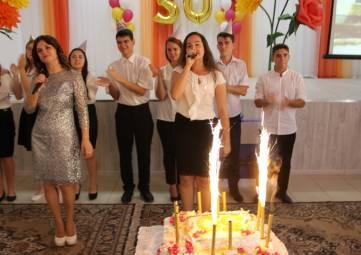 Школе № 15 исполнилось 50 лет