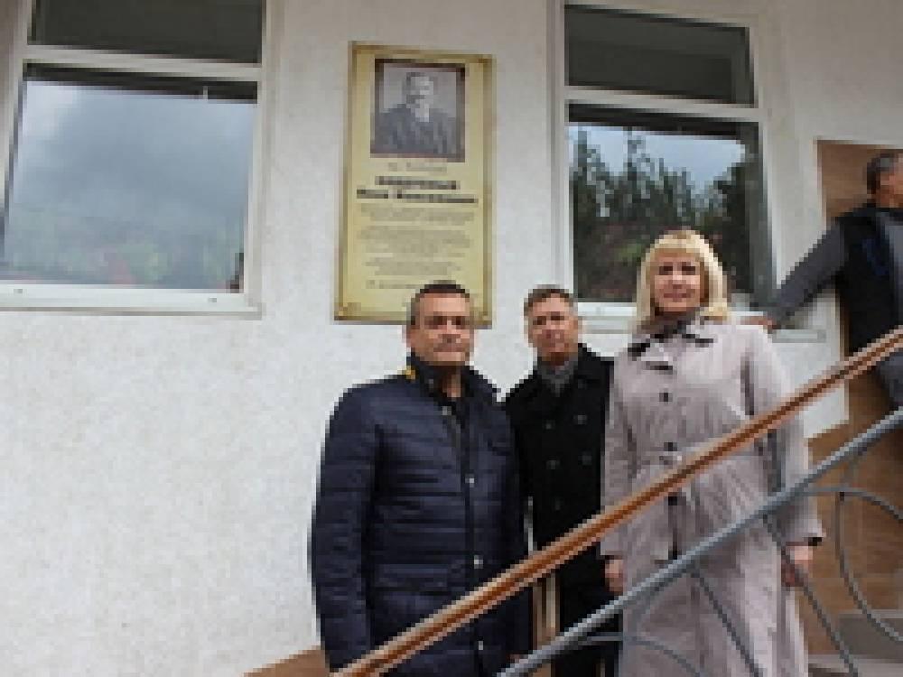 В Феодосии открыли информационную доску Ивану Поддубному
