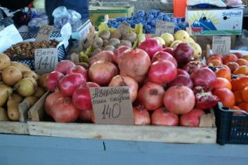 Рынок. «Солнечным» витамином по ненастью
