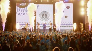 В Крыму стартовал молодежный форум «Родная гавань»