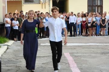 Феодосийский техникум распахнул двери студентам