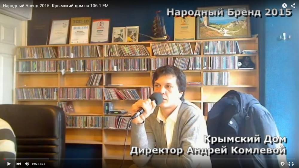Компания «Крымский Дом»