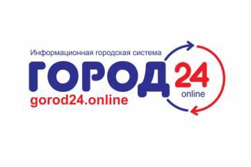 Информационная городская  система «Город24»
