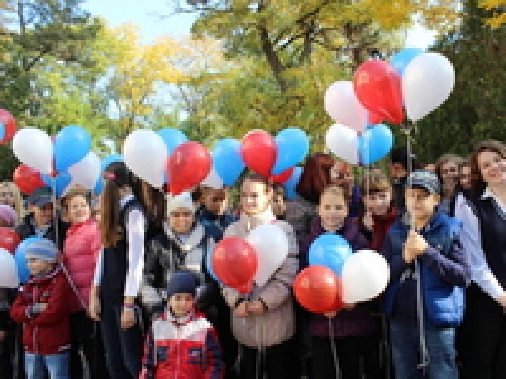 Феодосийцы отметили День народного единства