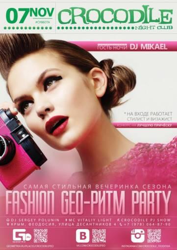 «Пятница-Развратница» и Fashion GEO-РИТМ Party ожидают вас в эти выходные в ночном клубе ''CROCODILE''