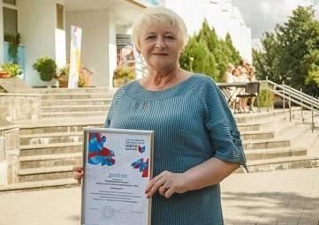 Феодосия – библиотечная столица Республики Крым