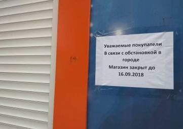 """""""Настоящая газовая камера"""": Жители Армянска снова жалуются на выброс химикатов в атмосферу"""