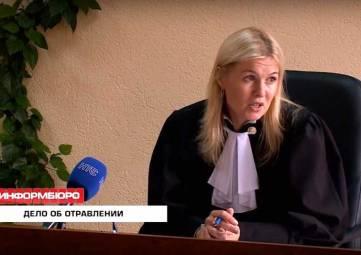В Севастополе идёт суд по иску об отравленном в «Ласпи» ребёнке