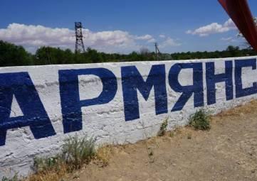 В Армянске вводят режим ЧС
