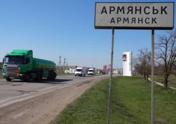 6 версий о том, что стало причиной выброса загрязняющих веществ в Армянске