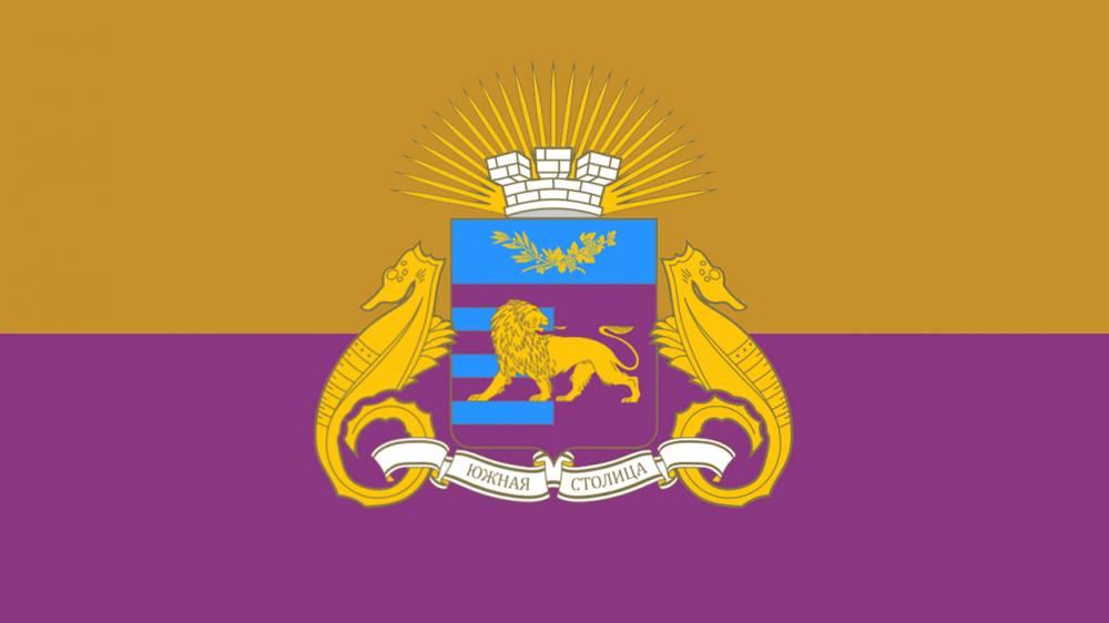 Состоится внеочередная сессия Ялтинского городского совета