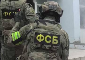 Руководство химзавода в Армянске обратилось в ФСБ из-за разрушения дамбы кислотонакопителя