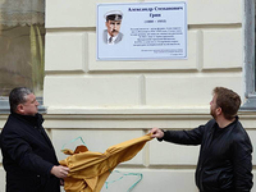 На фасаде здания центральной библиотеки Феодосии открыли памятную доску писателю А.Грину