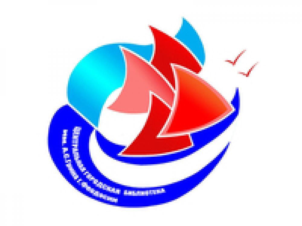 У Центральной феодосийской библиотеки им.А.С.Грина появился собственный логотип
