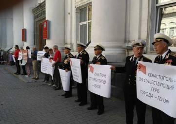 В Севастополе советские офицеры вышли на пикет против пенсионной реформы