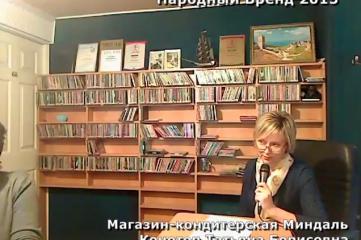 Магазин-кондитерская Миндаль