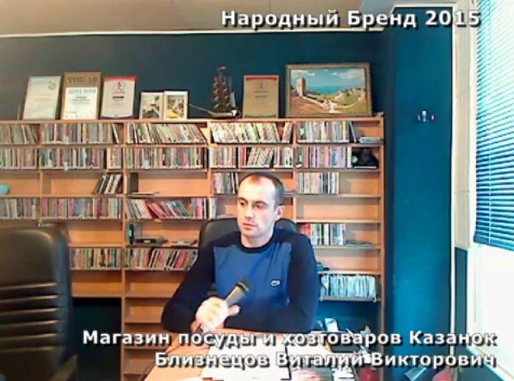 Магазин посуды и хозтоваров Казанок