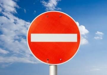 Внимание! Ограничение дорожного движения на время проведения фестиваля «ВелоНочь-2018»