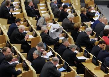 Крымские депутаты Госдумы хотят платить за свои прогулы меньше