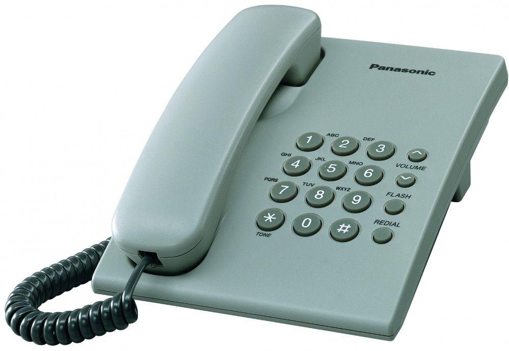 Телефоны оперативной службы Администрации города Феодосии