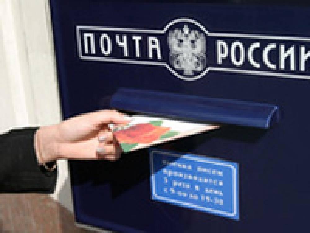 Феодосийцам выплатят пенсии, социальные пособия и денежные переводы