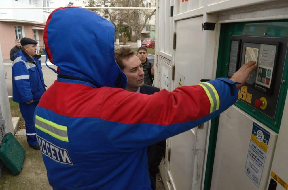 В Феодосии запущены две мегаваттные установки