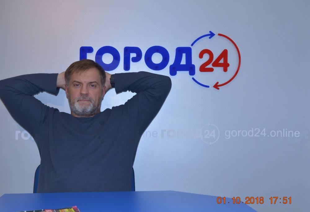 Учредитель: «Город24» работает в штатном режиме»