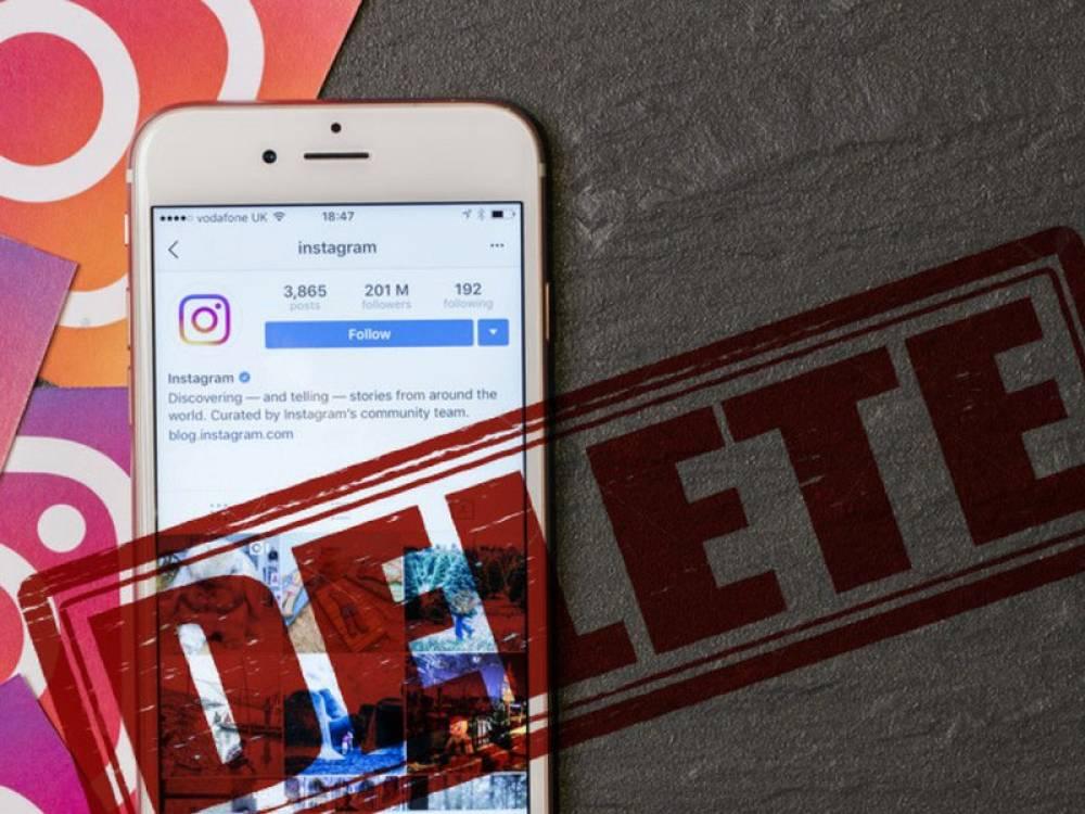 Глобальный сбой в соцсети!