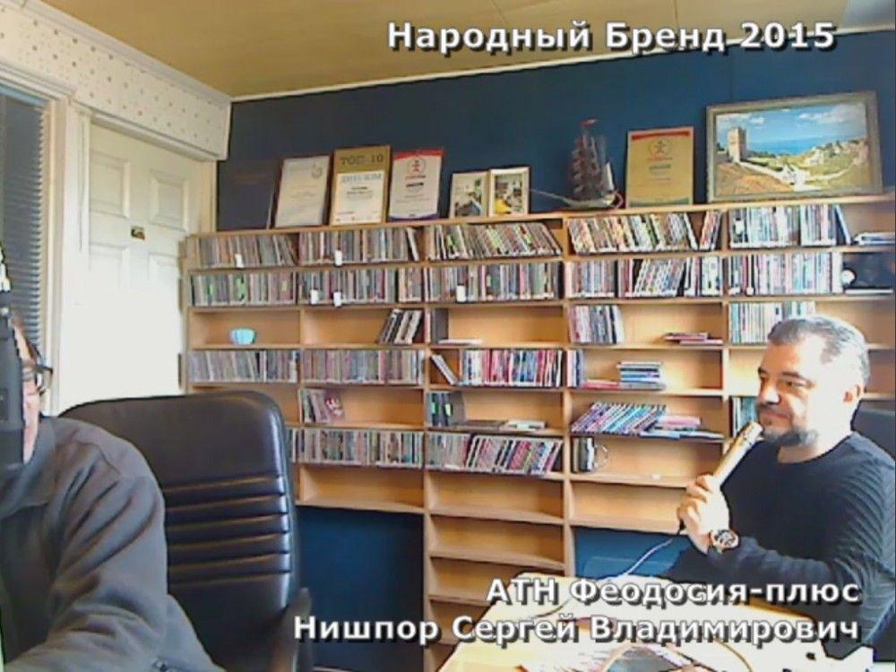 ООО АТН Феодосия-плюс