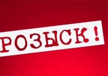 В Севастополе пропал 20-летний парень (ФОТО, ПРИМЕТЫ)