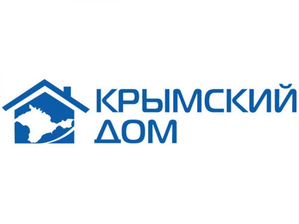 КТО есть КТО: «Крымский Дом»