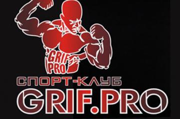 КТО есть КТО: Grif.pro, спортивный клуб