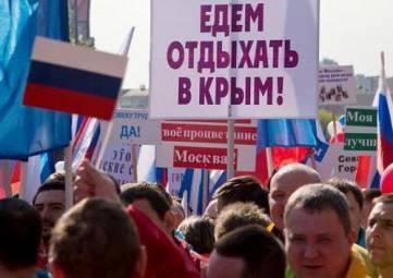 Крым побил туристический рекорд последних 27 лет