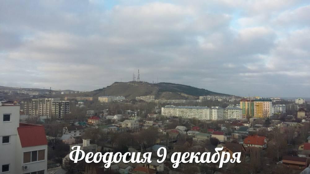 Краткая сводка новостей по городскому округу Феодосия, связанная с чрезвычайной ситуацией в Республике Крым, по состоянию на 9 декабря