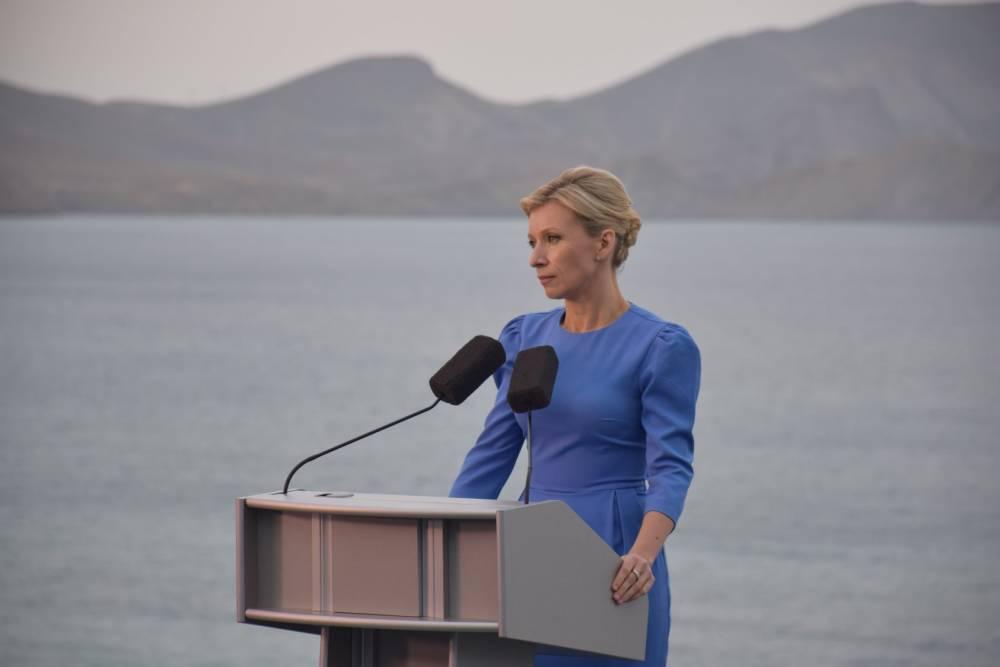 Брифинг Марии Захаровой в Коктебеле