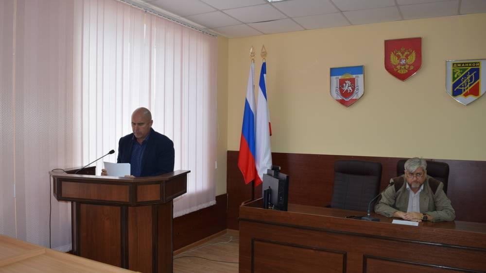 В администрации города состоялось заседание эвакуационной комиссии муниципального образования городской округ Джанкой Республики Крым