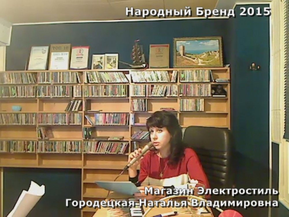Магазин Электростиль
