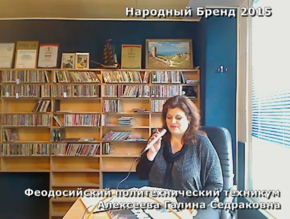 Феодосийский политехнический техникум