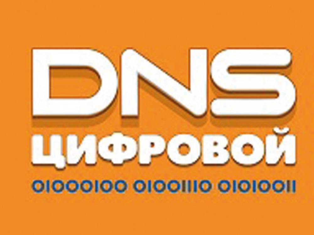КТО есть КТО: DNS, магазин цифровой и бытовой техники