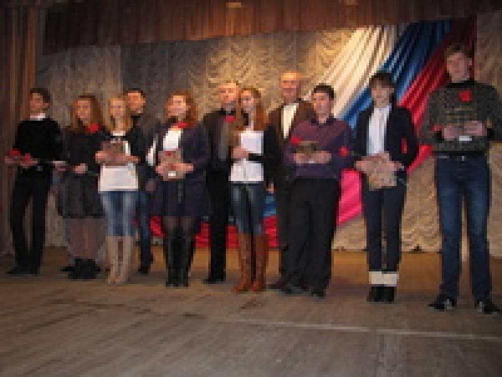 Награды в честь дня Конституции России
