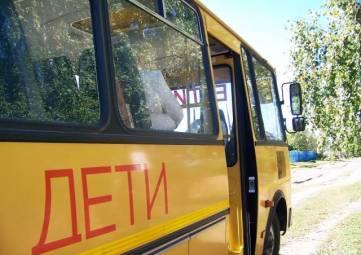 Школьный автобус вышел на маршрут