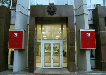 В Правительстве Севастополя призвали Законодательное Собрание привести контрольную деятельность в соответствие с законом