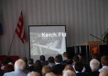 В Керчи прошла историческая конференция