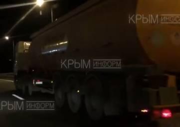 Компании подали заявки на перевозки опасных грузов по Крымскому мосту
