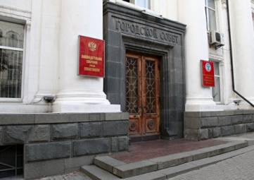 В каком случае чиновники Севастополя будут приходить на сессии Заксобрания?