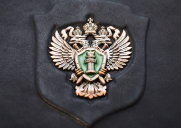В Армянске по постановлению прокуратуры исполнитель работ оштрафован за нарушение сроков исполнения контракта